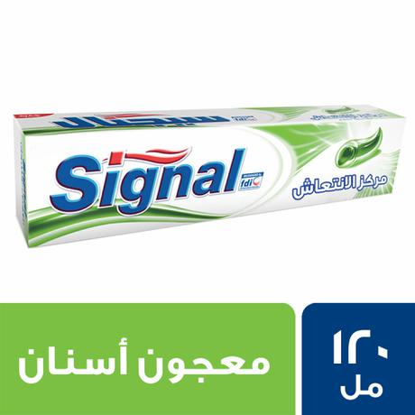signal toothpaste Brand: signal cavity fighter double calcium toothpaste film: hermit crab agency: lowe mena fz llc producer: tej desai cisca dihita director: issac wee.